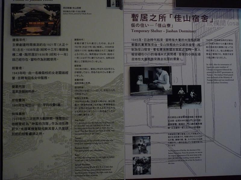 TAIWAN.Taipei .Maison japonaise vers Beitou et Musée National de Taipei à côté du Peace park - P1060335.JPG