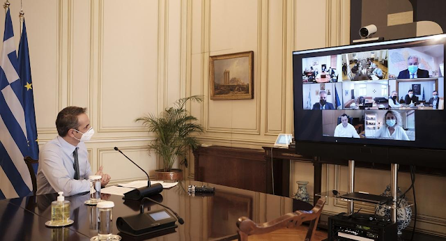 Ανακοινώσεις από Δευτέρα για την άρση περιορισμών – Μπαράζ συσκέψεων ως το τέλος της εβδομάδας