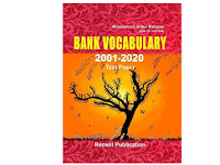 Bank Vocabulary বই থেকে ২০১৭ ও ২০১৮ সালে অনুষ্ঠিত সকল পরীক্ষার Vocabulary - PDF Download