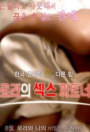 [เกาหลี 18+] Laura Sex Partner (2016) [Soundtrack ไม่มีบรรยายไทย]