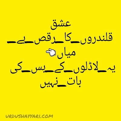 Whatsapp status about love