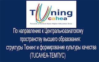 http://www.tucahea.org/