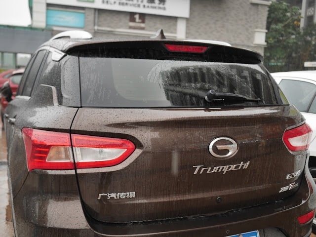 Back of a Trumpchi SUV in Jieyang, China