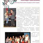 7 - Aleksandra  Ljubisavljevic-desna strana.jpg