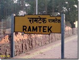 RAMTEK STATION