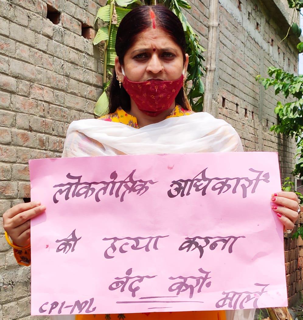 समस्तीपुर:पंचायतों का कार्यकाल नहीं बढ़ाने का निर्णय आत्मघाती साबित होगा - माले