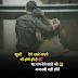New Hindi Shayari 2021 Love Shayari Sorry Shayari