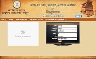 Misal Bandobast Record Online