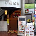 good memories at this ShabuShabu restaurant in Kabukicho, Tokyo, Japan
