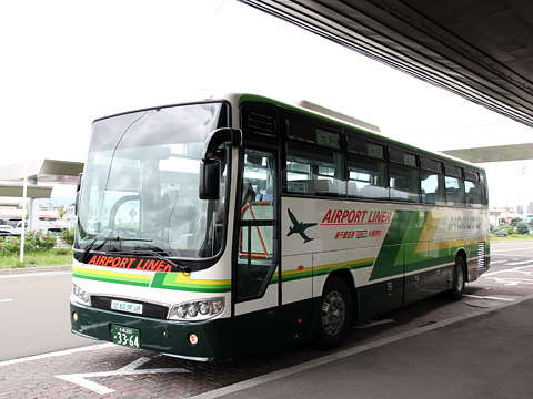 北都交通「空港連絡バス」 3364 その3