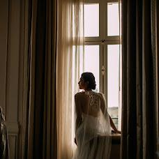 Wedding photographer Marina Nazarova (MarinaN). Photo of 18.04.2018