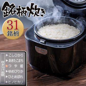 炊飯器 マイコン式 5.5合 極厚火釜