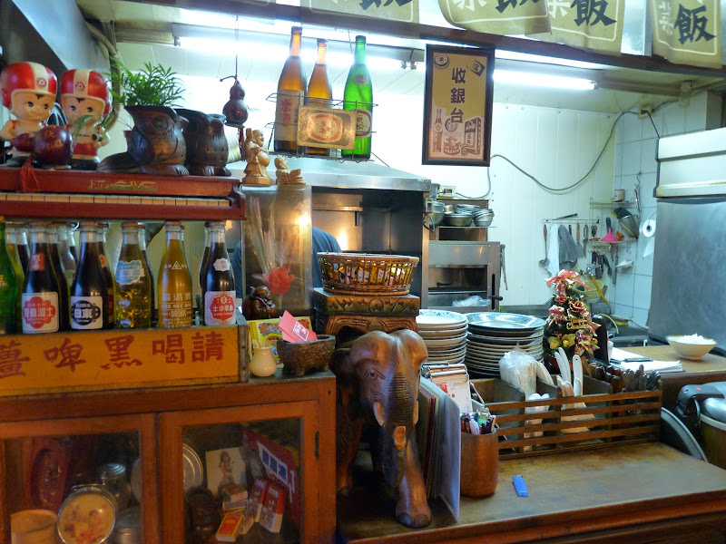 TAIWAN. NTC.ma cantine préferée - P1050020.JPG