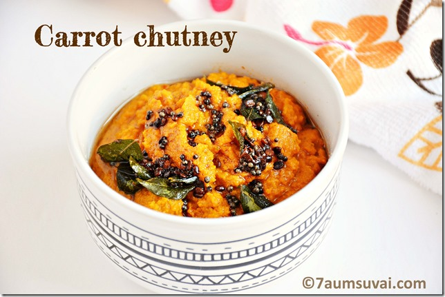 Carrot chutney / carrot chutney without coconut