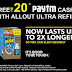 Paytm - Get Rs.20 Paytm Cash On AllOut Ultra Refill Pack