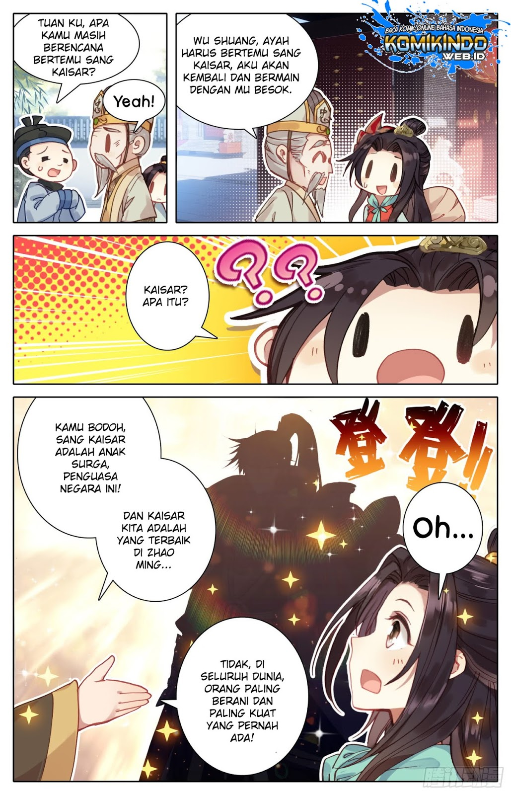 Legend of the Tyrant Empress Chapter 16