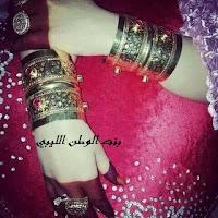 صورة الحساب الشخصي لـ بنت الوطن الليبي
