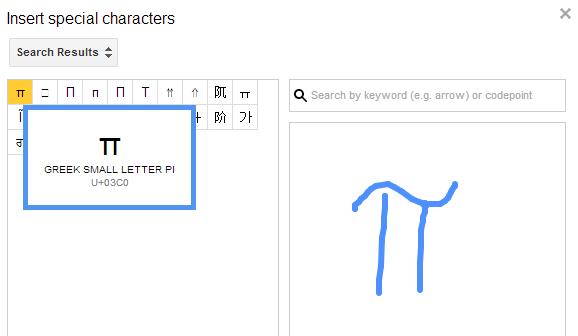 Google Docs Sonderzeichen