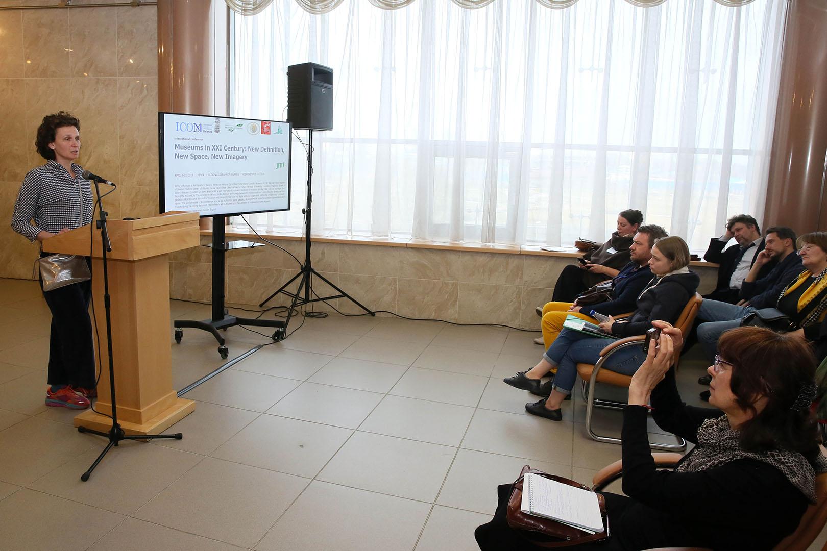 Image16_ICOM Belarus Conference 2019
