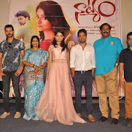Natyam Movie Press Meet Photos