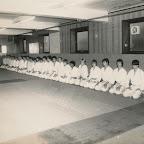 1980 - dojo.jpg