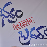 Bhadram Be Careful Brother Teaser Launch