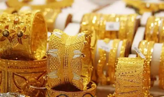 gold-prices-today-inch-higher-but-down-7000-high-