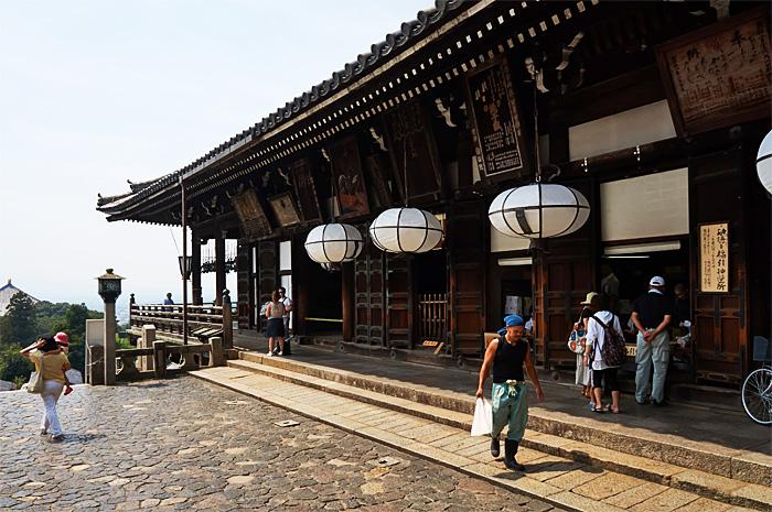 Nara20.jpg