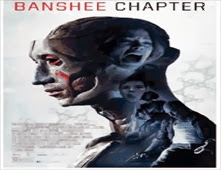 فيلم The Banshee Chapter