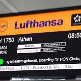 Athen - Reisen nach Griechenland mit Heideker Reisen