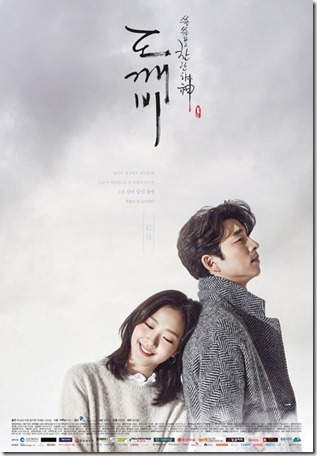 korean-goblin-ep-8-eng-sub-watch-full-online