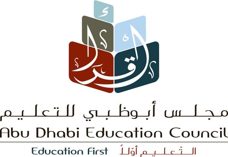 Abu Dhabi Education Council (ADEC),International schools jobs