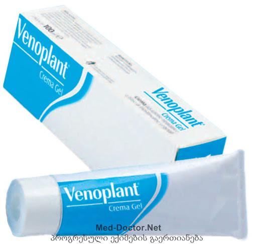 ვენოპლანტი / VENOPLANT