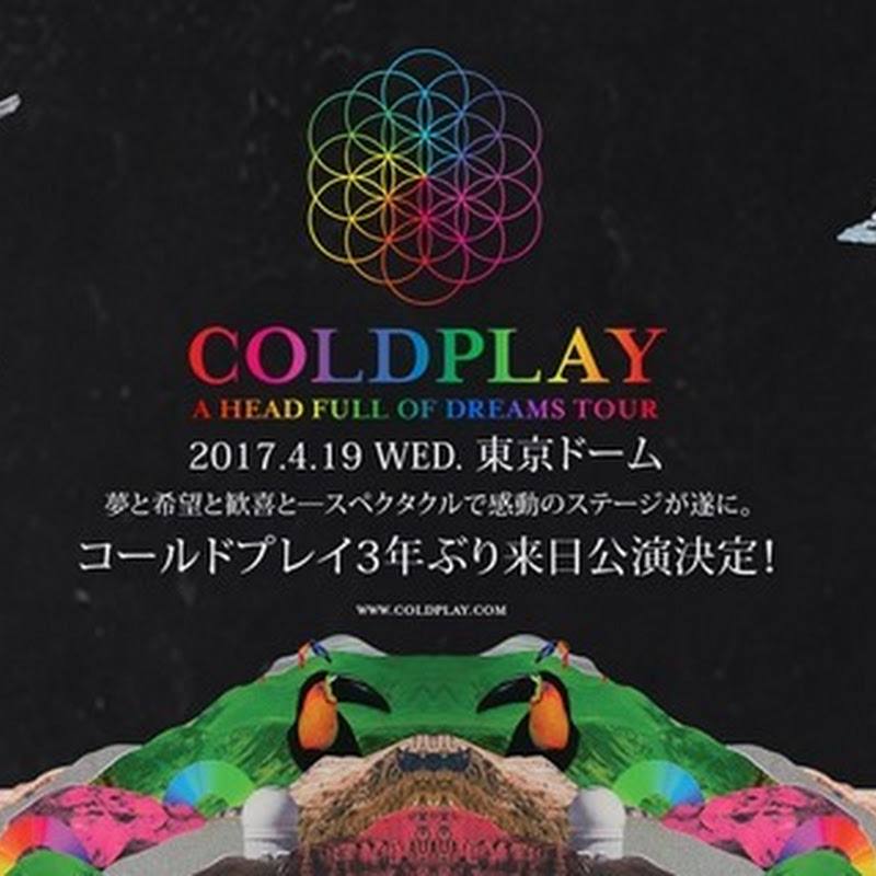 「coldplay 来日 2017」の画像検索結果