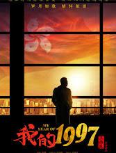 My Year of 1997 China Drama