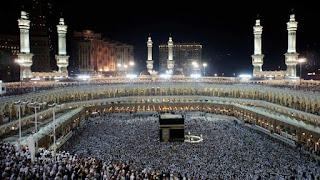 La date de l'Aïd al-Adha fixée au lundi 12 septembre.