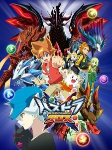 Puzzle & Dragons Cross - Puzzle & Dragons X | PazuDora Cross