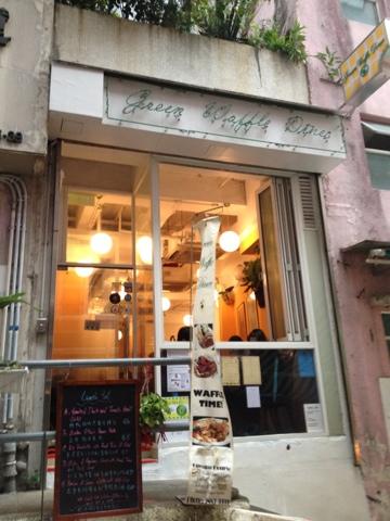 Green Waffle Diner, Graham Street, Hong Kong Central