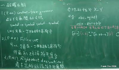 小考解答:第一題和第二題