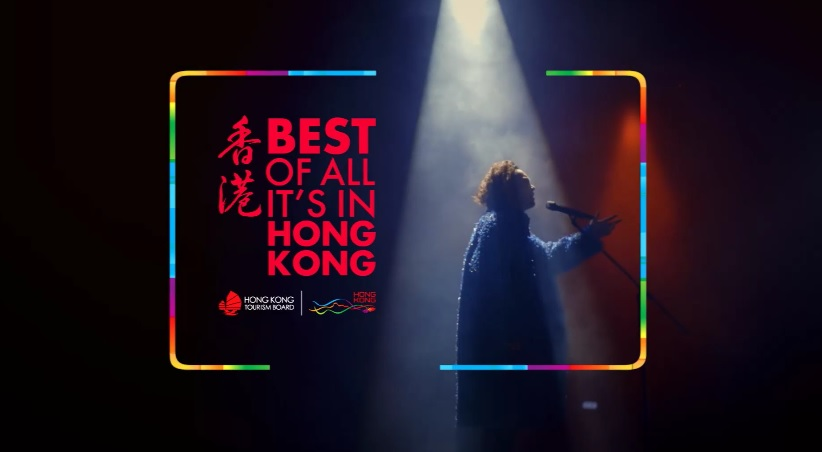 Hong Kong Tourism Board's Global Campaign Invites Travellers to Experience Hong Kong through Local Eyes