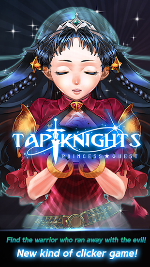 Tap knights : princess quest- screenshot thumbnail