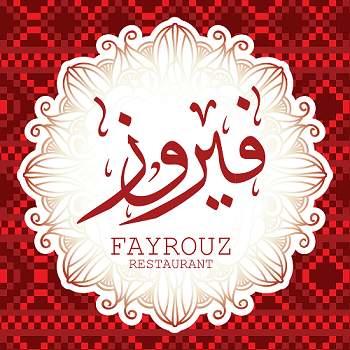 منيو وفروع مطعم فيروز فى الاسكندرية
