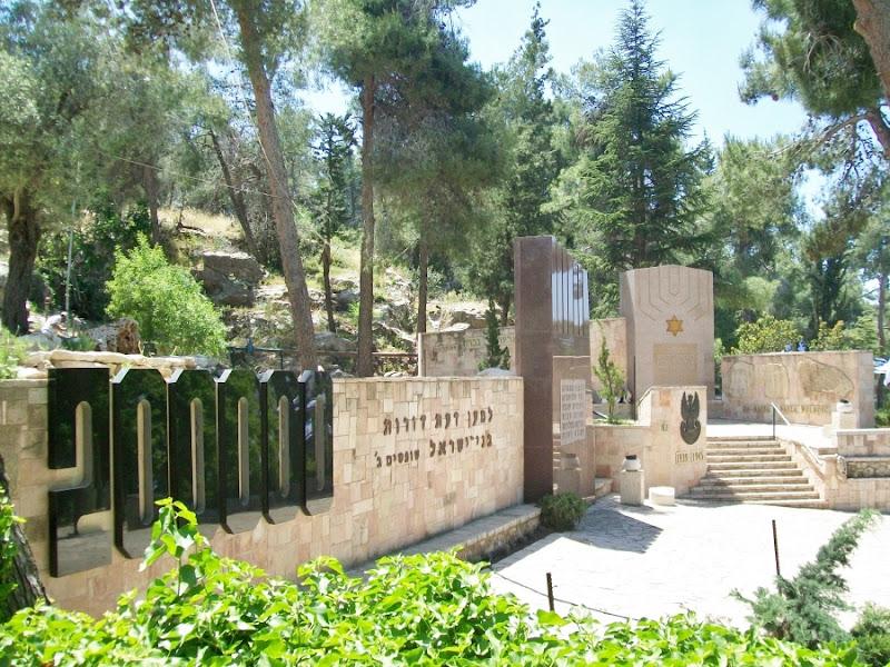 Мемориальные комплексы Второй мировой в Израиле