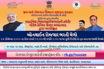 Employment Office Ahmedabad Online Rojagar Melo