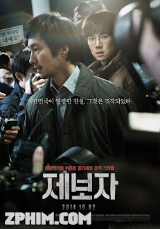 Người Tố Giác - Whistle Blower (2014) Poster