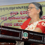 Prathibha Puraskara 2016