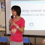 Discrimination Law Review 2014