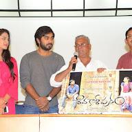 Shivakasheepuram Movie First Look Launch