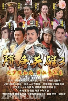 Tùy Đường Anh Hùng 3 - Heroes in Sui and Tang Dynasties 3 (2014) Poster