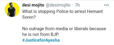 Twitter in India, today, is flushed with tweets based on the hashtag #JusticeForAyesha. People across the country are demanding punishment for Hemant Soren, the Chief Minister of Jharkhand and a prominent leader of the JMM Party